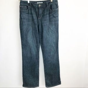 Chico's Ultimate Fit Boot Leg Jeans Chico's size 1